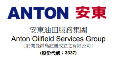 Anton Oilfield Services Group Announces 2018 Annual Results