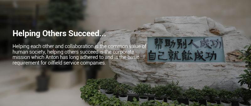 中国领先的油田技术服务公司3