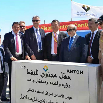 Dedicated to Assist BOC to Achieve Efficient and Harmonious Development in Majnoon