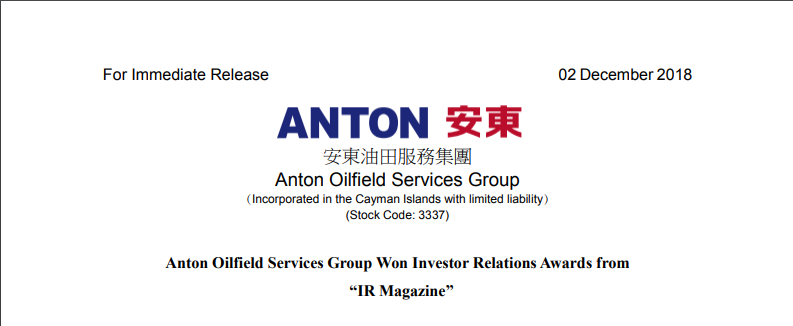 """Anton Oilfield Services Group Won Investor Relations Awards from """"IR Magazine''"""
