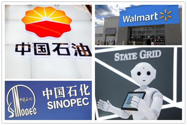 Fortune Global 500:Sinopec and CNPC made to the top ten