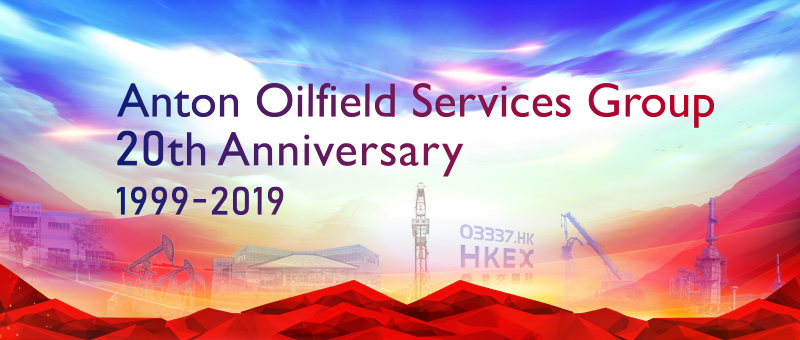 anton oilfield services group 20th anniversary