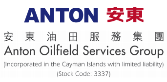 NOTICE OF ISSUE AND LISTING ON THE STOCK EXCHANGE OF HONG KONG LIMITED - ANTON OILFIELD SERVICES GROUP - US$300 MILLION 7.50% SENIOR NOTES DUE 2022
