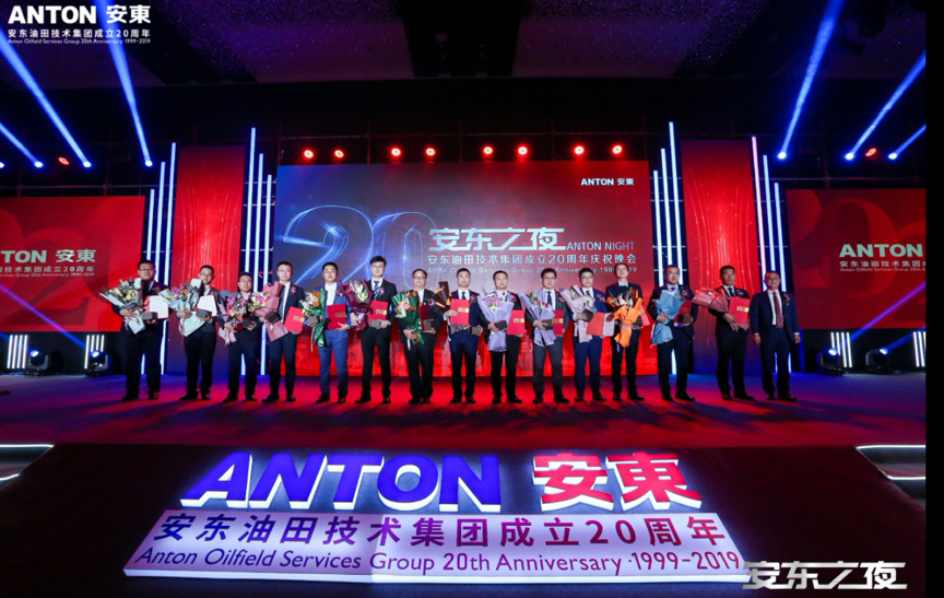 Twenty years of dreaming, and a new journey —— Anton's 20th Anniversary Celebration was grandly held on January 19th, 2020.