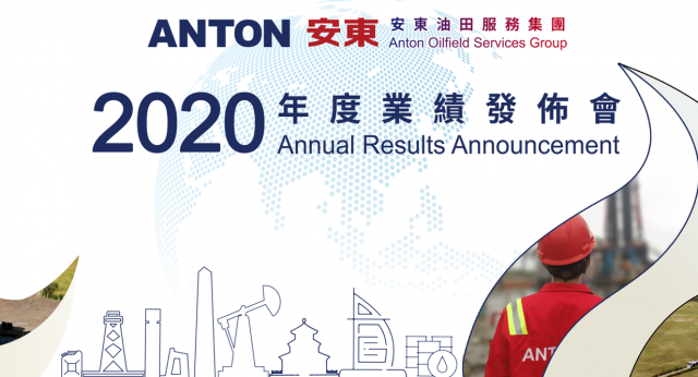 2020 Annual Results Webcast